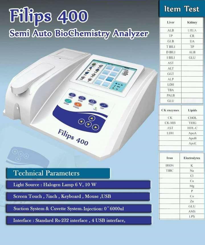 جهاز كيمياء الدم Filips 400